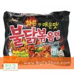 ซัมยัง ฮ็อตชิคเค่น ราเม็ง - มาม่าเผ็ดเกาหลี
