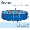 Intex Metal Frame pool 18 ฟุต 28252 + เครื่องกรองระบบไส้กรอง