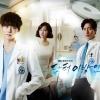 DVD/V2D Doctor Stranger อัจฉริยะหมอ 2 แผ่นดิน 5 แผ่นจบ (ซับไทย) *ซับจากร้านโม