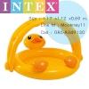 Intex Ducky Friend Baby สระน้ำเป่าลมเด็กลายเป็ด 57121