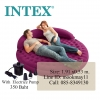 Intex Ultra Daybed Lounge ที่นอนเป่าลมแบบกลมสีม่วง พร้อมปั้มลมไฟฟ้า รุ่น 68881