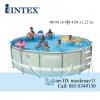 Intex Ultra Frame Pool 16 ฟุต ระบบน้ำเกลือ-ไส้กรอง (4.88 x 1.22 ม.) 28328