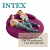 Intex Ultra Daybed Lounge ที่นอนเป่าลมแบบกลมสีม่วง