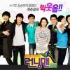 DVD SBS Running Man รันนิ่งแมน (EP 1-396) 99 แผ่นยังไม่จบ (ซับไทย) *update แผ่น 99 EP 393-396
