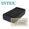 ที่นอนเป่าลม Intex Pillow Rest Raised Airbed Built-in Pump ที่นอนเป่าลมปํ๊มลมในตัว สีดำ 64122