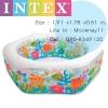 Intex Reef Pool สระน้ำหกเหลี่ยมท้องทะเลหรรษา 56493 (Cartoon)+สูบไฟฟ้า