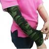 ปลอกแขน Hi Cool กันแดด ป้องกันยูวี ผ้ายืดเนื้อนิ่ม FREE SIZE (ลายพราง)