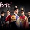 DVD/V2D The King's Face ตำราลักษณ์ลิขิตบัลลังก์ 6 แผ่นจบ (ซับไทย)