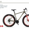 """จักรยานล้อโต Momentum """"Rocker1"""" by Giant"""