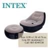 Intex Ultra Lounge Sofa 68564 + สูบมือ