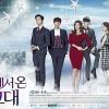 DVD/V2D You Who Came From The Stars / My Love From The Star ยัยตัวร้ายกับนายต่างดาว 6 แผ่นจบ (ซับไทย)