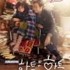 DVD/V2D Heart To Heart ใจสัมผัสรัก 4 แผ่นจบ (ซับไทย)