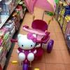 HELLO KITTY จักรยาน 3 ล้อ