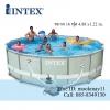 Intex Ultra Frame Pool 16 ฟุต เครื่องกรองระบบทราย (4.88 x 1.22 ม.) 28324
