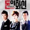 DVD/V2D Incarnation of Money ศึกรัก ศึกเงินตรา 6 แผ่นจบ (ซับไทย)
