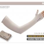 ปลอกแขนกันแดด (UV Protection Arm Sleeves) ยี่ห้อ INCONTRO สีเนือ