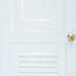 ประตู ABS KING KG-1 ขนาด 70X180 cm
