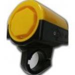 แตรจักรยานไฟฟ้า - สีเหลือง