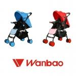 Wanbao รถเข็นเด็ก รุ่น 8100A-S