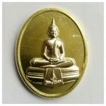 เหรียญเมตตามหานิยม หลวงพ่อพระพุทธโสธร ๒๕๕๘