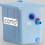ถังดักไขมันบนดิน COTTO CNGT20E1 ขนาด 20 ลิตร