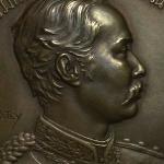 เหรียญประพาสยุโรป เนื้อบรอนซ์ (เพื่อศึกษา)