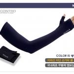 ปลอกแขนกันแดด (UV Protection Arm Sleeves) ยี่ห้อ INCONTRO สีกรมท่า