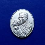 เหรียญทรงกล้อง ครองสิริราชสมบัติ 60 ปี สมเด็จพระเจ้าอยู่หัวรัชกาลที่๙
