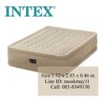 ที่นอนเป่าลม Intex ปั้มลมในตัว Queen Size รุ่น 64458 (สีเบจ)