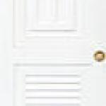 ประตู ABS KING KG-2 ขนาด 70X180 cm