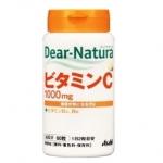 Asahi Vitamin C วิตามินซีบำรุงผิวขาวใส (ทานได้ 1 เดือน) ลดผิวคล้ำเสีย ผสมวิตามินบี 2 และและวิตามินบี 6 ช่วยลดสิวในตัวค่ะ
