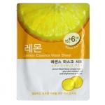 Lemon Essence Mask Sheet แผ่นมาส์กหน้ามะนาว ลดเลือนผิวหมองคล้ำ ลดจุดด่างดำ ลดรอยแผลเป็นจากสิว พร้อมปรับสภาพผิวให้ขาวใสสุขภาพดี