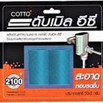 ผลิตภัณฑ์ทำความสะอาดใช้ร่วมกับฟลัชวาล์ว COTTO Z926