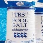 เกลือบริสุทธิ์สำหรับสระว่ายน้ำระบบเกลือ ถุงละ 25 กก. จำนวน 10 ถุง (ค่าส่งเก็บปลายทางค่ะ)