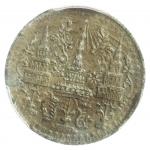 เหรียญกษาปณ์ดีบุก รัชกาลที่4 ชนิดราคา ๑ อัฐ ปี พ.ศ.2405