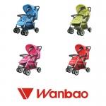 Wanbao รถเข็นเด็ก รุ่น 8000AC