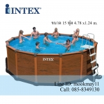 Intex Ultra Frame Pools 28382, 478 ซม. x 124 ซม.