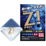 Rohto Zi Pro ยาหยอดตารุ่นเย็นสุดขั้ว ลดตาอักเสบ ตาแดง ตาเหลือง คันตา ตาพร่ามัว ให้ความรู้สึกเย็นสบายดวงตา ลดอาการเจ็บตา พร้อมช่วยป้องกันต้อต่างๆ