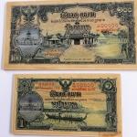 เปิดกรุ'ธนบัตรไทย'แบงก์ประวัติศาสตร์ที่ไม่เคยผลิตออกมาใช้