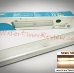 LED Sensor ไฟตรวจจับการเคลื่อนไหว (Warm White) # LED-001