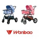 Wanbao รถเข็นเด็ก รุ่น 222
