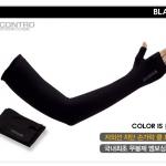 ปลอกแขนกันแดด (UV Protection Arm Sleeves) ยี่ห้อ INCONTRO สีดำ
