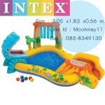 Intex Dinosaur Play Center สระน้ำไดโนเสาร์ 57444ฟรีสูบไฟฟ้า