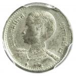 เหรียญกษาปณ์ดีบุก รัชกาลที่8 ชนิด 5 สตางค์(เศียรโต)
