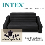 Intex Pull-Out Sofa & Queen Bed (68566) โซฟาปรับนอน สีดำ