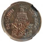 เหรียญกษาปณ์ทองแดง ตรา จปร. รัชกาลที่๕ จศ.1244