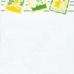 8*10 กระเบื้องโสสุโก้ พลิ้วลมสวย - เหลือง - ริม Ac