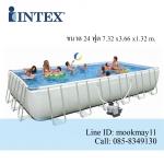 สระน้ำสำเร็จรูป Intex Ultra frame Pool 24 ฟุต เครื่องกรองระบบทราย (7.32 x 3.66 x 1.32 ม.) 28362