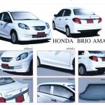 ชุดแต่งรอบคัน Honda Brio Amaze ทรง modulo