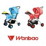 Wanbao รถเข็นเด็ก รุ่น 6600